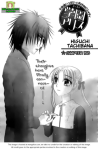 315px-Chapter_158