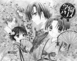 600px-Gakuen_Alice_Chapter_053_jp