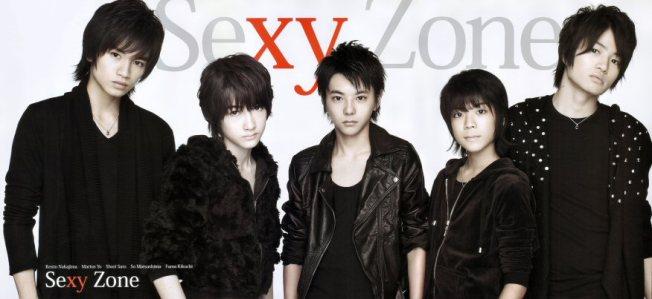 Sexy Zone (3)